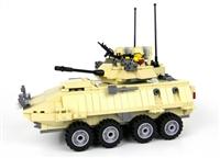 Tan Marine Lav 25