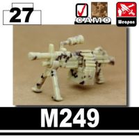 Camo Minifigure M249 Saw Machine Gun