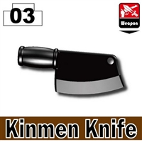 Kinmen Knife Toy Cleaver