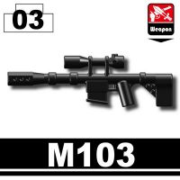M103 High Powered Sniper Rifle