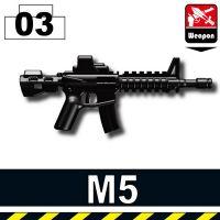 M5 Assault Rifle