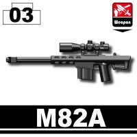 M82 .50 Caliber Sniper Rifle