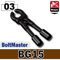 Bg15 Tactical Swat Bolt Cutters
