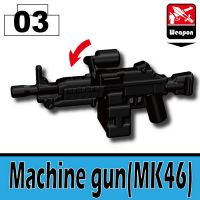 Mk46 Saw Special Forces Machine Gun