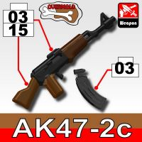 Overmolded Ak-47 Assault Rifle