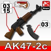 Overmolded Ak-47 Assault Rifle