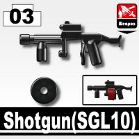 Sgl 10 Assault Shotgun
