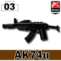 Ak74 U Assault Rifle