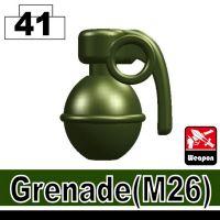 Tank Green Frag Grenade