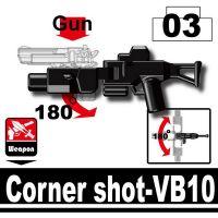 Corner-Shot Rifle