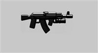 Ak-Gl Russian Assault Rifle With Grenade Launcher