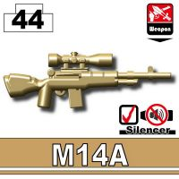Dark Tan M14 Minifigure Sniper Rifle