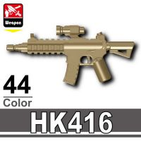 Dark Tan Hk416 Minifigure Assault Rifle