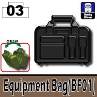 Minifigure Tactical Equipment Bag