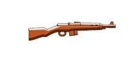 G43 Gewehr Minfigure German Ww2 Rifle