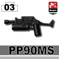 Pp90Ms Minifigure Smg Compatible